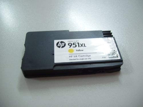 HP 951 YELLOW XL