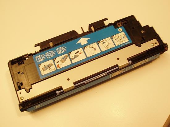 HP Q2671A - CYAN