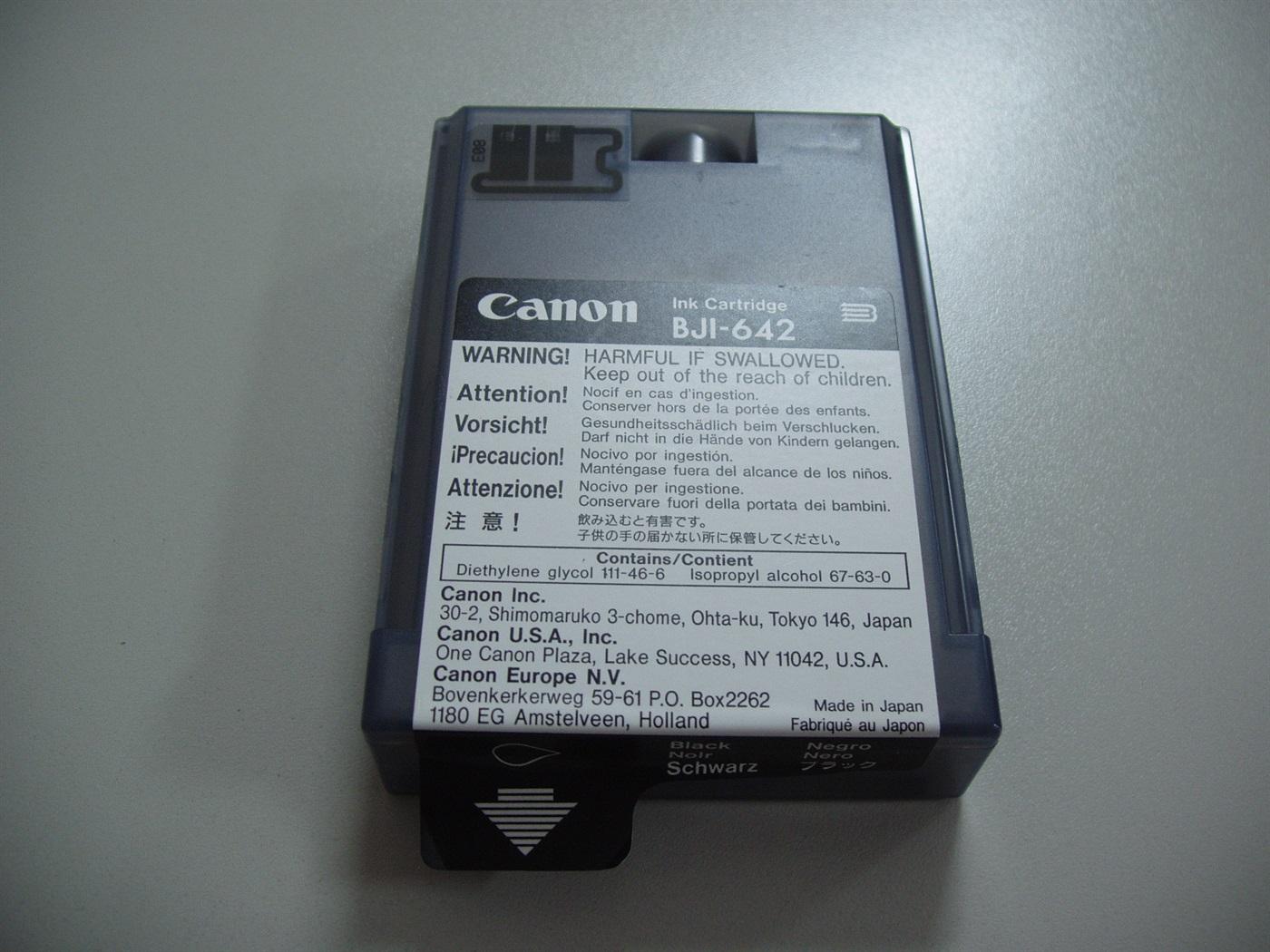 CANON BJI-642