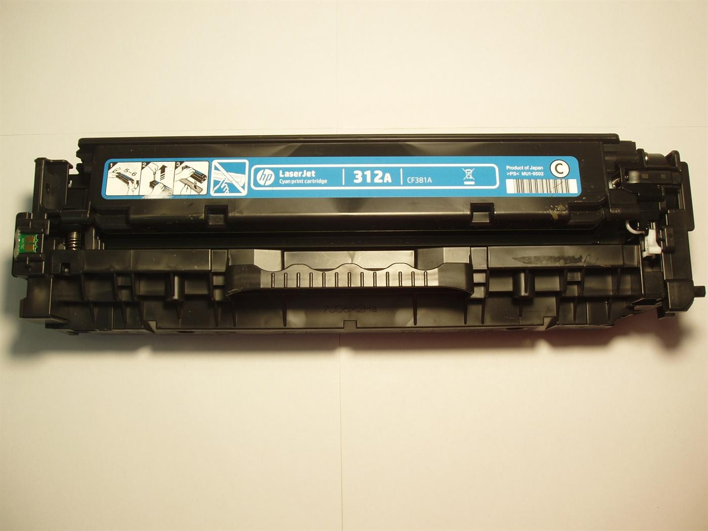 HP CF381A - CYAN